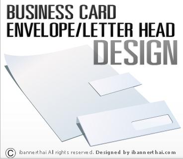 ออกแบบนามบัตร หัวจดหมาย/Business card name card/Letter head Envelope